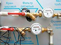 установка счетчиков горячей воды