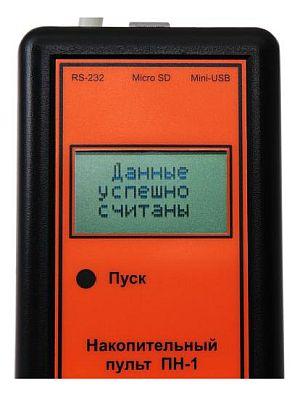 теплосчетчик дио_99 - как снять показания? Пульт ПН-1.