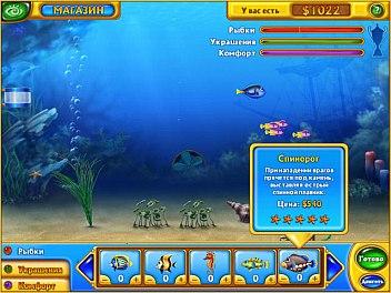 """Фрагменты игры """"Фишдом"""" - аквариум для рыбок"""
