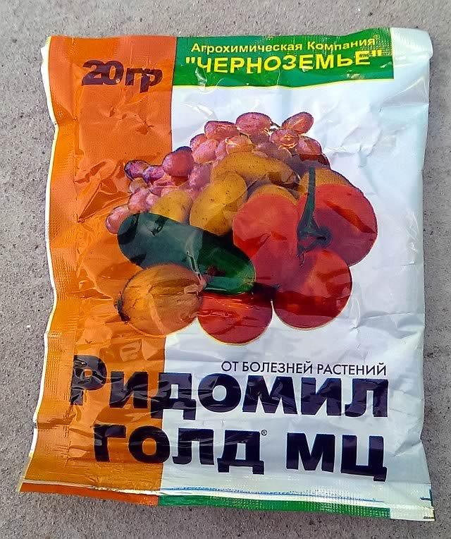 лучший препарат от милдью винограда