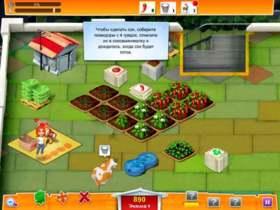 Фрагменты из игры Реальная ферма_2