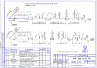 образец схемы трубопроводов