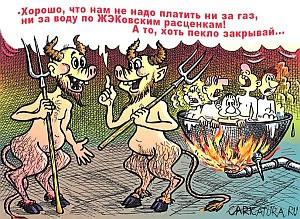 Анекдот про ТСЖ